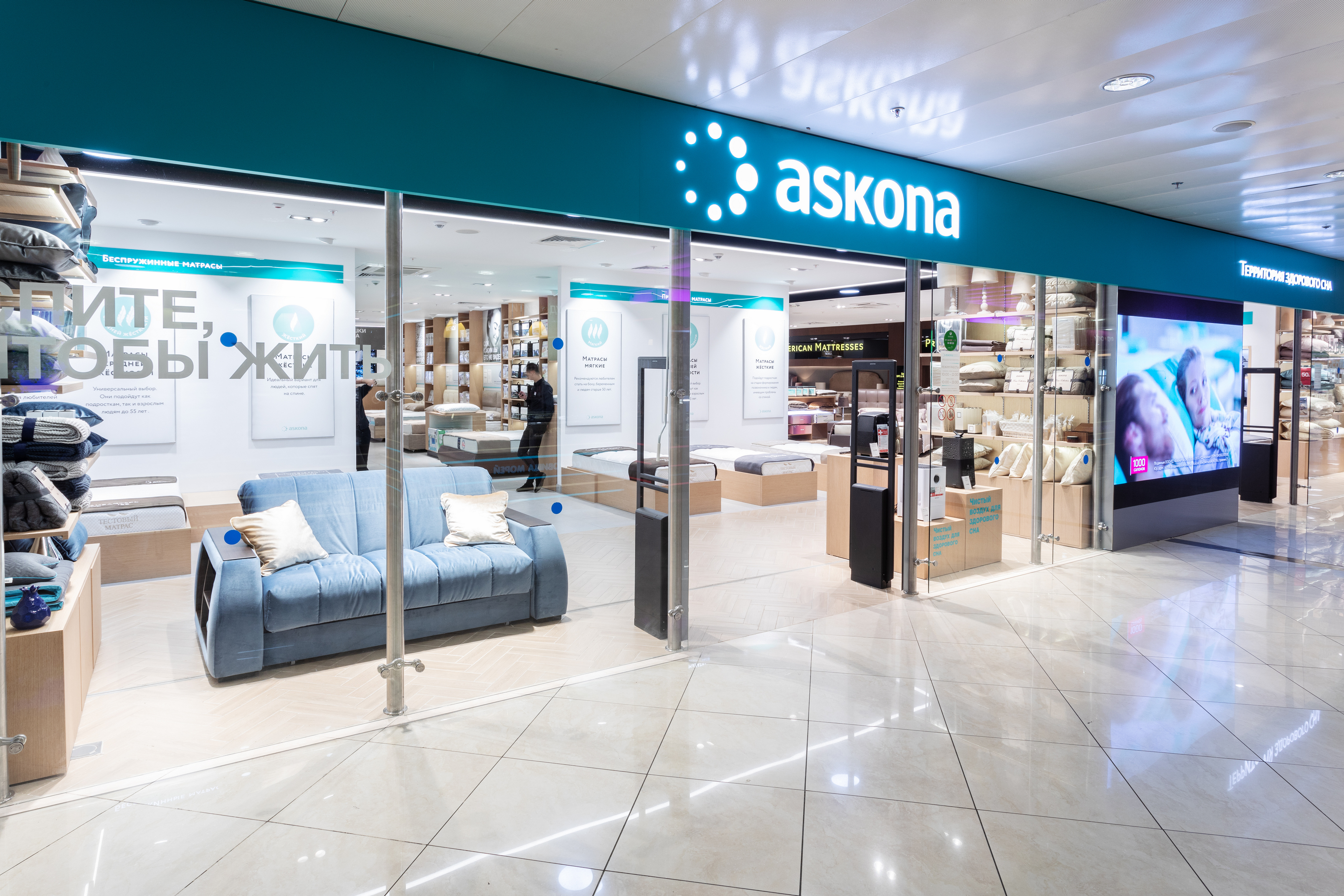 Askona подвела итоги 1 полугодия 2021 года