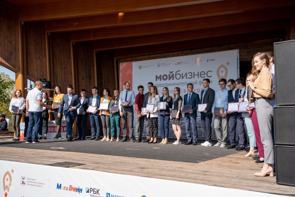 Инновационные проекты Белгородского госуниверситета - в числе лучших