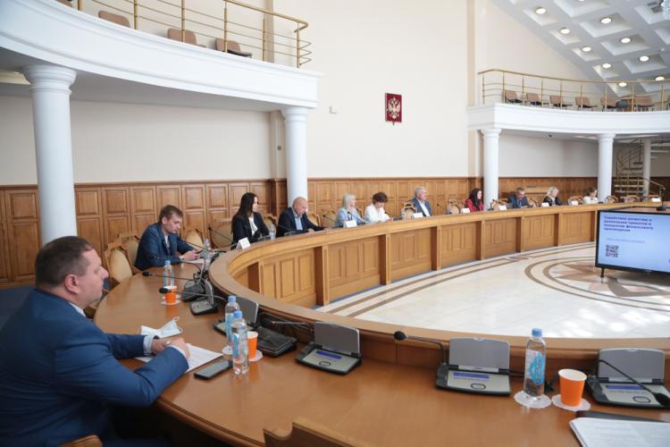 В НИУ «БелГУ» учёные и финансисты обсудили вопросы финансовой грамотности