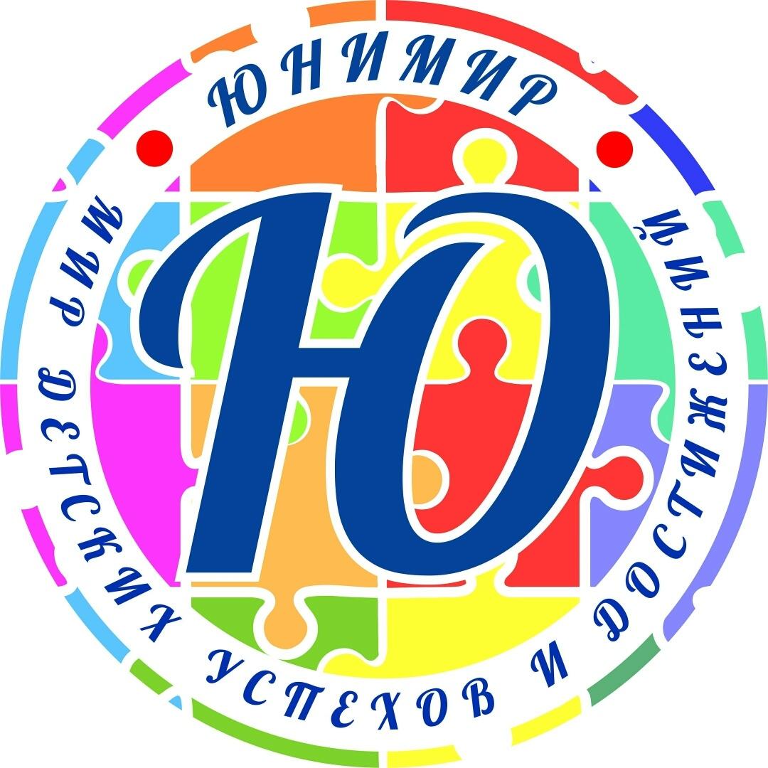 """Детская студия """"Юнимир"""""""