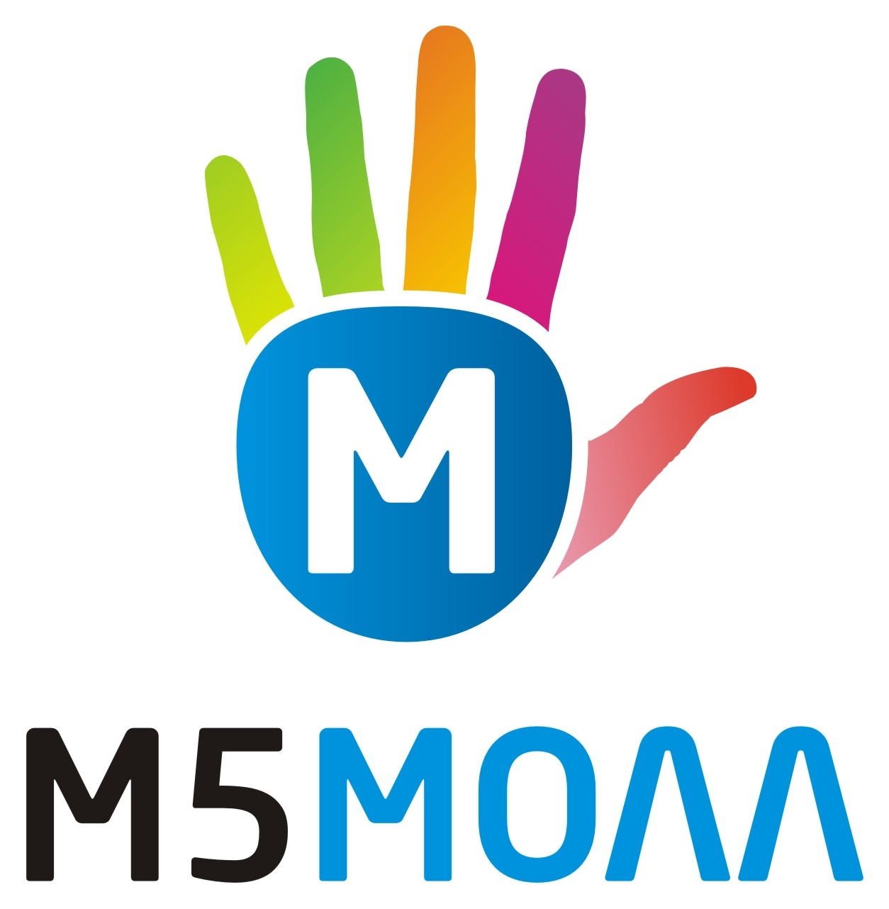 """ТРЦ """"М5"""