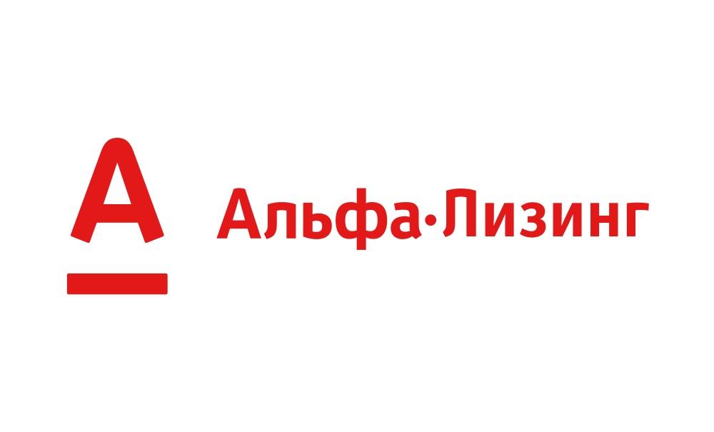 Альфа-Лизинг профинансировал грузовую компанию на 150 млн рублей