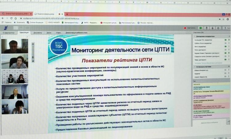 НИУ «БелГУ» представил зарубежным коллегам опыт патентной деятельности