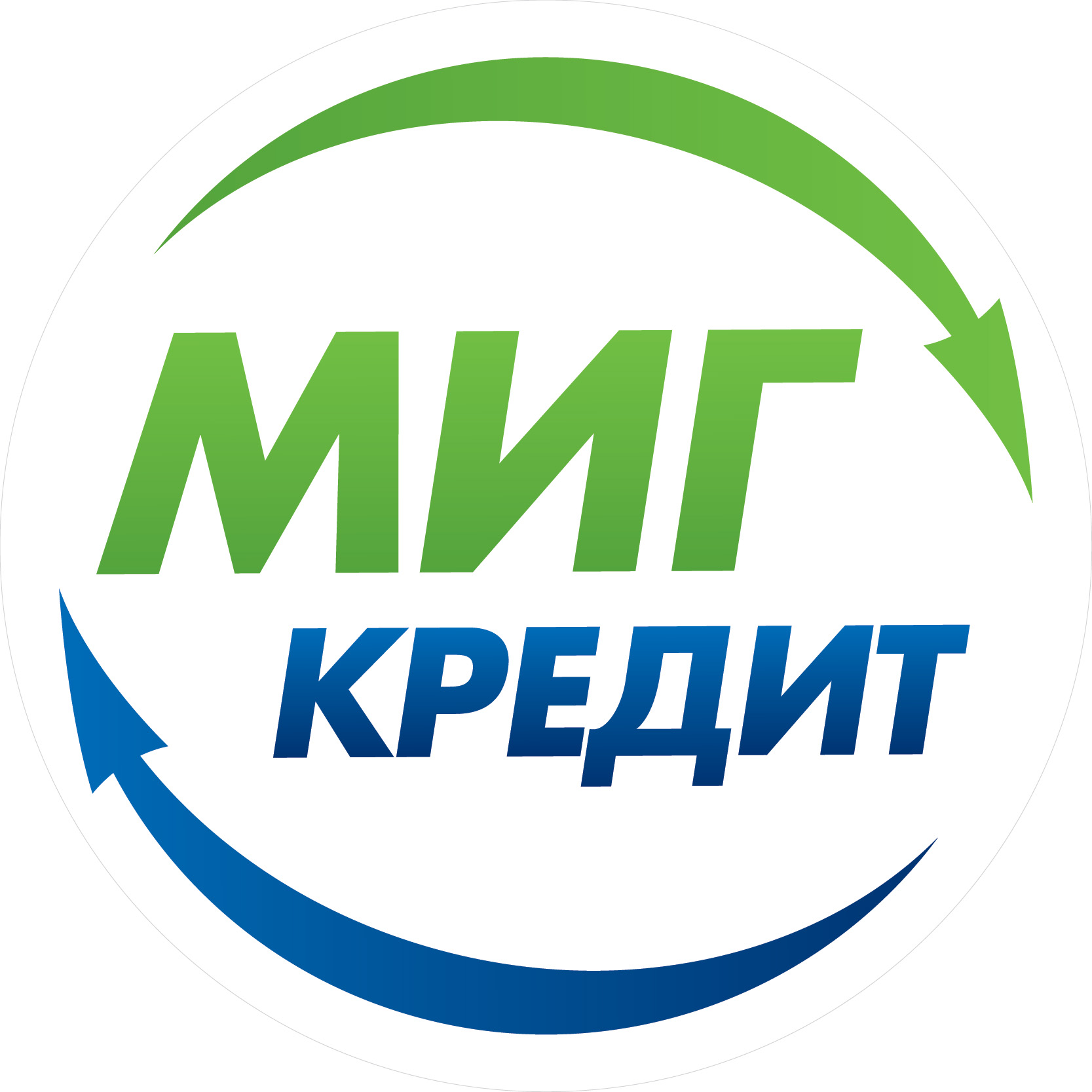 Атрибуты для скоринга: «МигКредит» усилил внутреннюю систему принятия кредитных решений