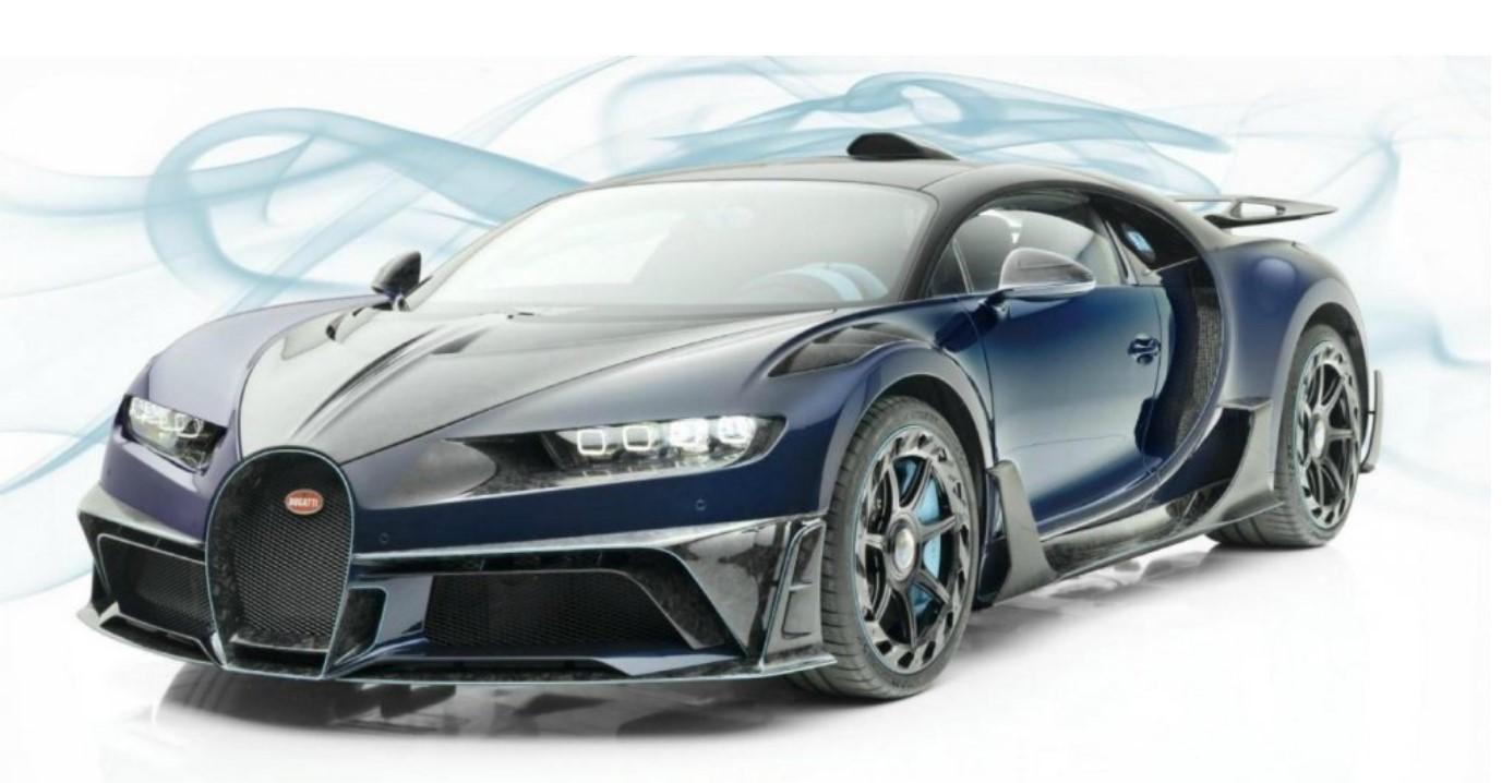 Гиперкар Bugatti подвергли глубокому тюнингу