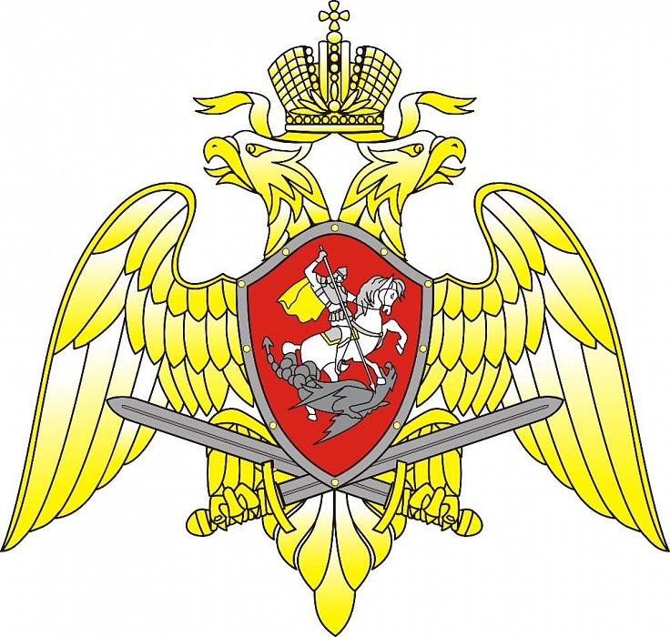 Управление Росгвардии по ХМАО – Югре