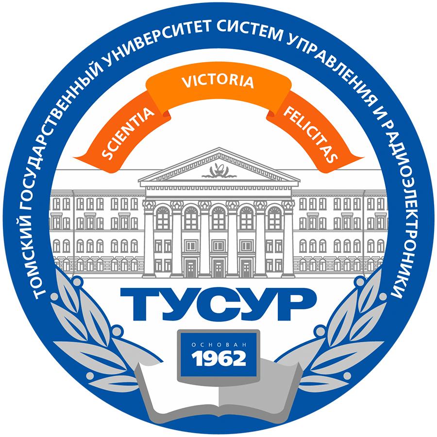 Томский государственный