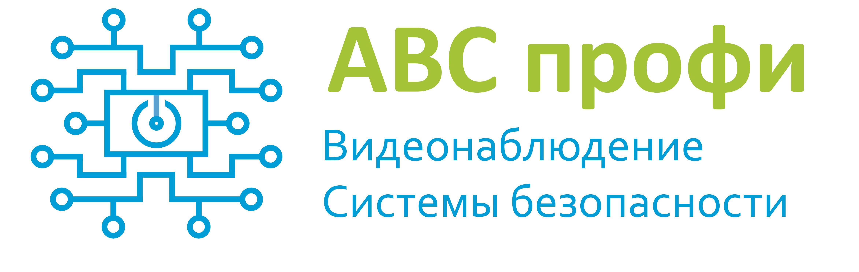 """ООО """"Авс профи"""""""