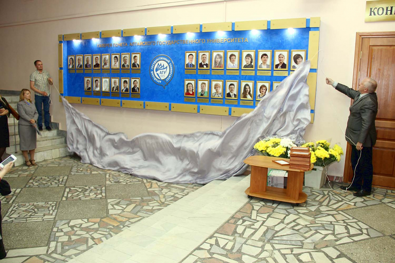 В день рождения АлтГУ состоится открытие обновленных Галерей Почета