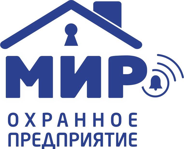"""ООО ЧОП """"МИР"""""""