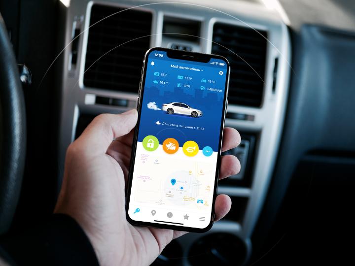 НПО СтарЛайн запустило новое мобильное приложение