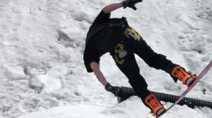 Соревнования по сноубордингу в формате Cash for Trick прошли при поддержке Солид Банка