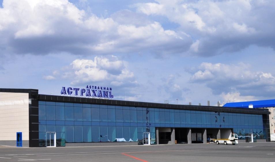 Аэропорт Астрахани оснастят новым аэродромным радиолокационным комплексом