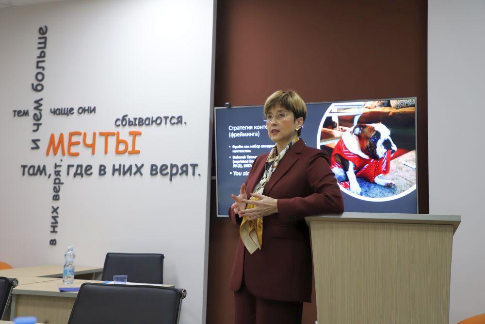 Семинары ведущего российского лингвиста прошли в НИУ «БелГУ»