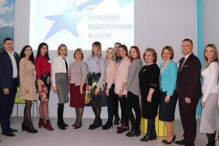 В АлтГПУ состоялся полуфинал конкурса «Лучший выпускник АлтГПУ – 2020»