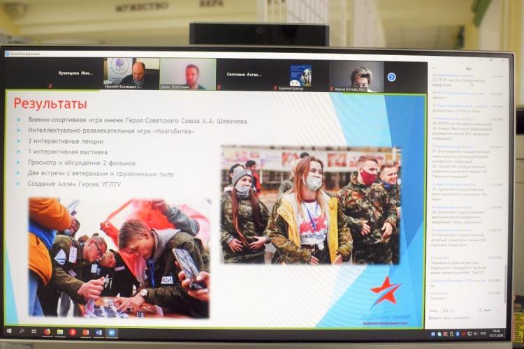 Опыт воспитательной деятельности НИУ «БелГУ» представлен на всероссийском семинаре