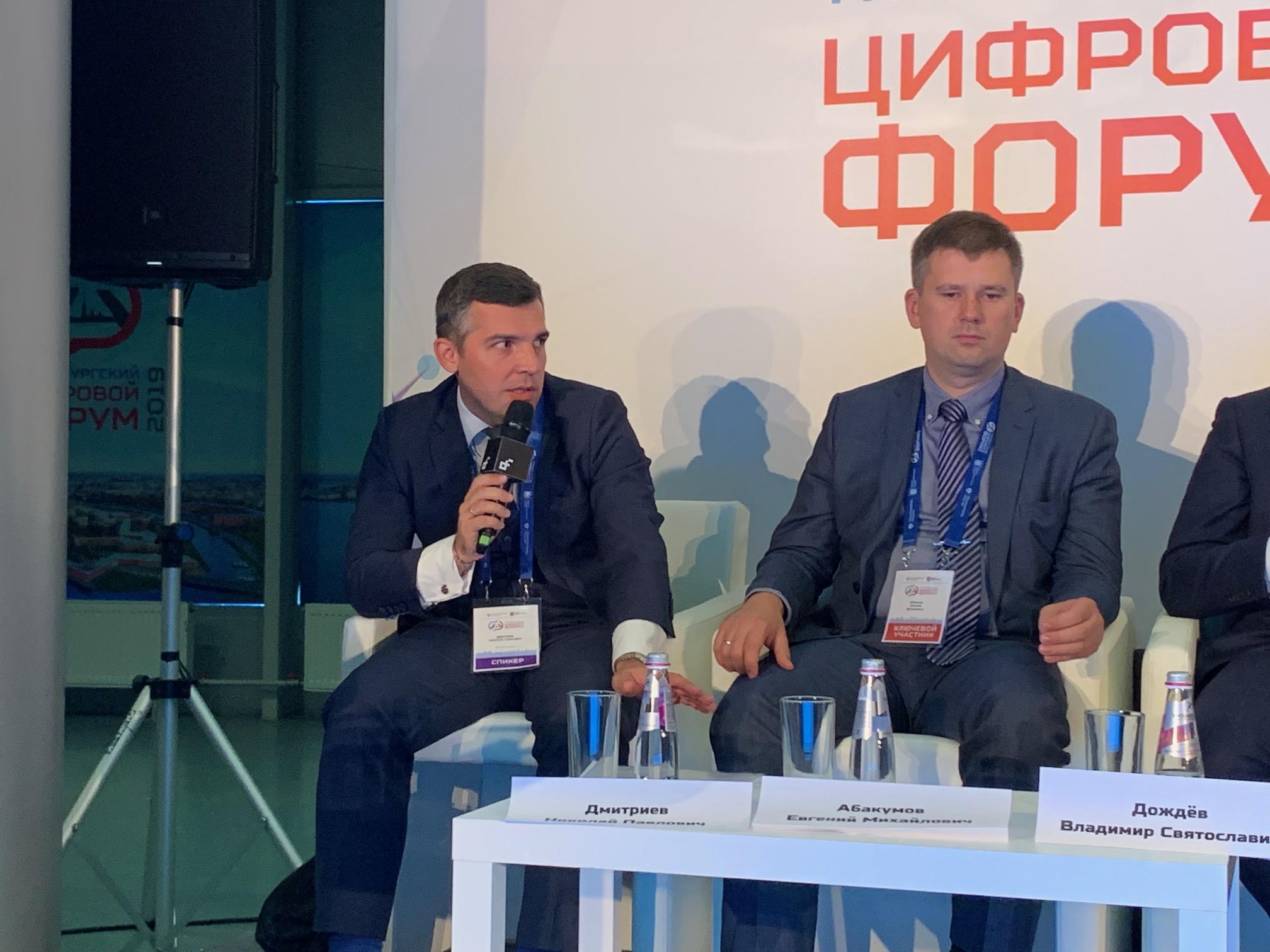 НПО СтарЛайн поделилось опытом создания цифровой фабрики на «Петербургском цифровом форуме»