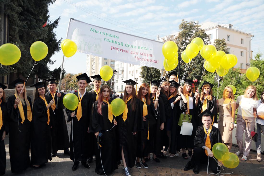 Выпускники НИУ «БелГУ» – в числе лучших в Белгородской области