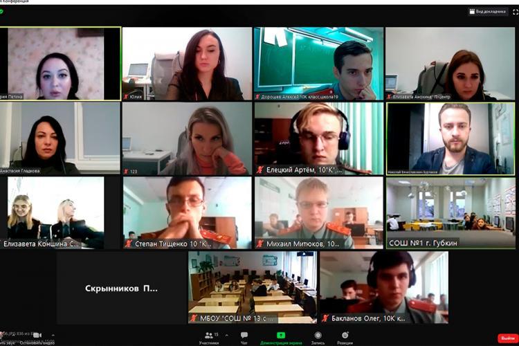 НИУ «БелГУ» обучает школьников основам программирования