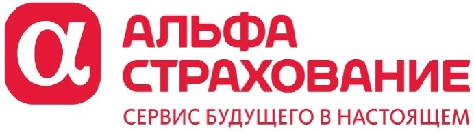 «АльфаСтрахование» обеспечила защитой от несчастного случая более 330 тыс. сотрудников Почты России