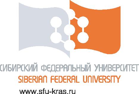 Сибирский федеральный