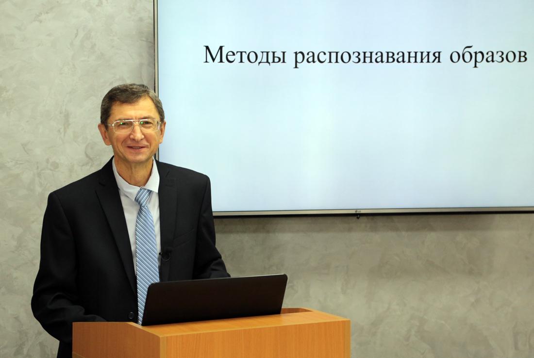 В Белгородском госуниверситете прошёл образовательный стрим
