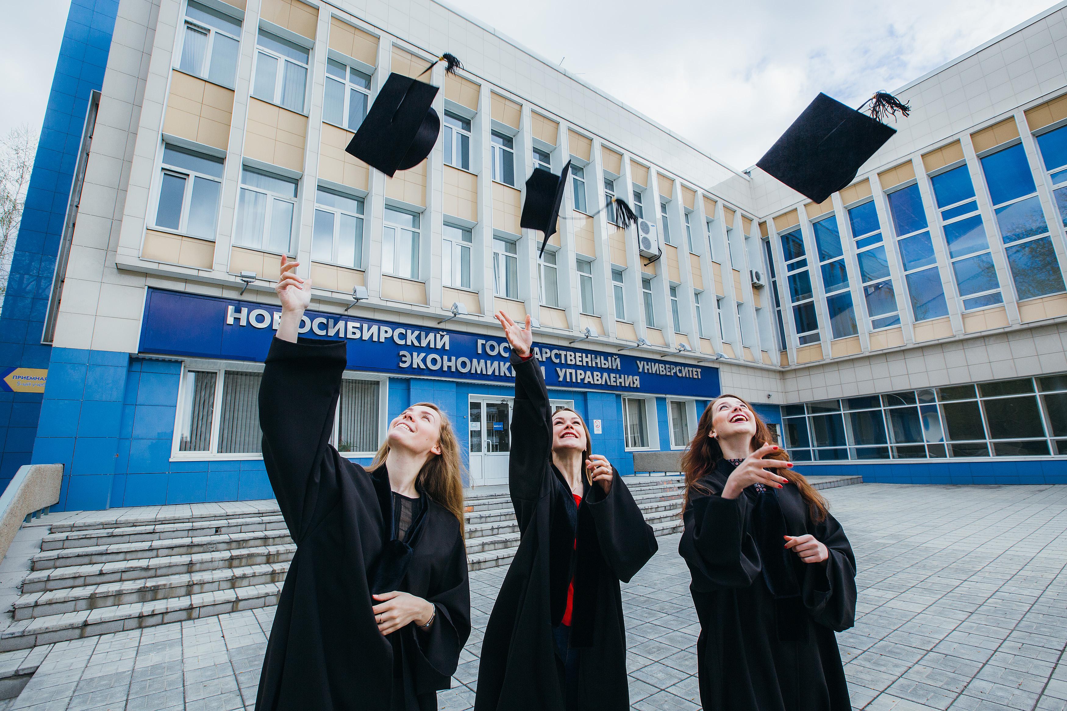 Высшее образование после пандемии: цифровое будущее или сохранение традиций?