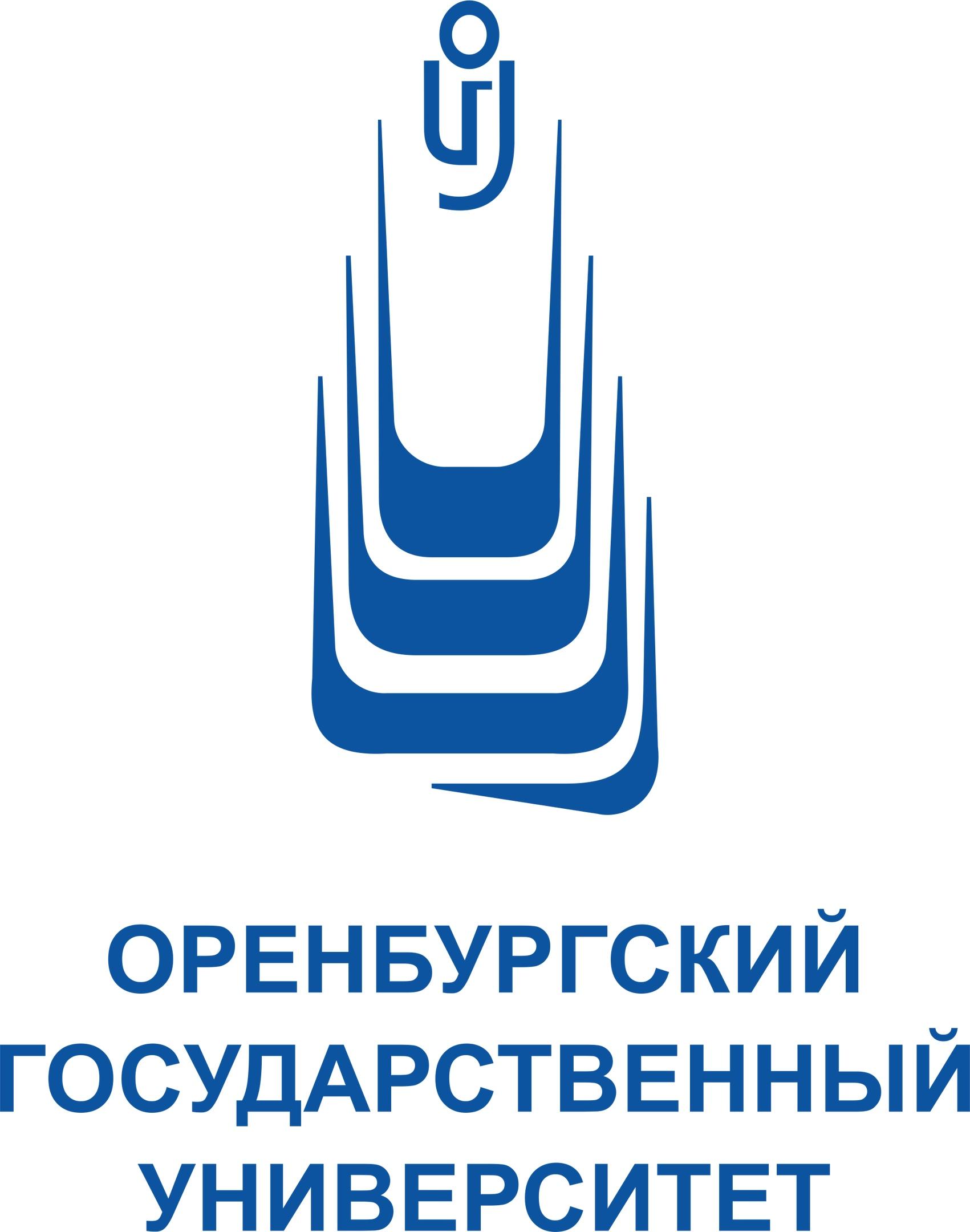 Оренбургский государственный