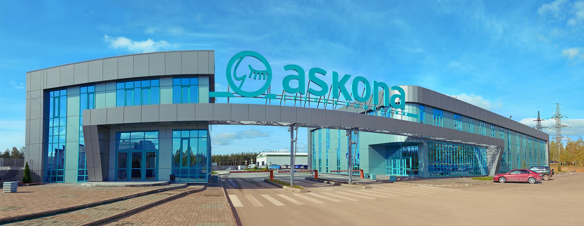 Askona стала постоянным спонсором первого регулярного эфира Clubhouse
