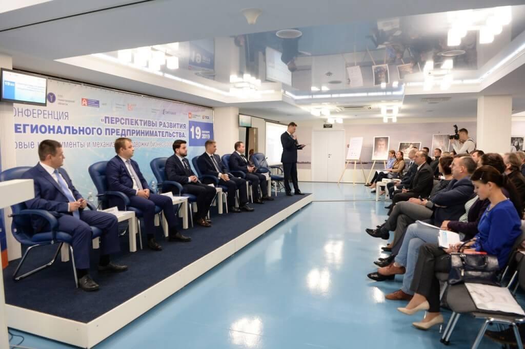 Эксперты «Балтийского лизинга» приняли участие в бизнес-конференции на площадке ТПП