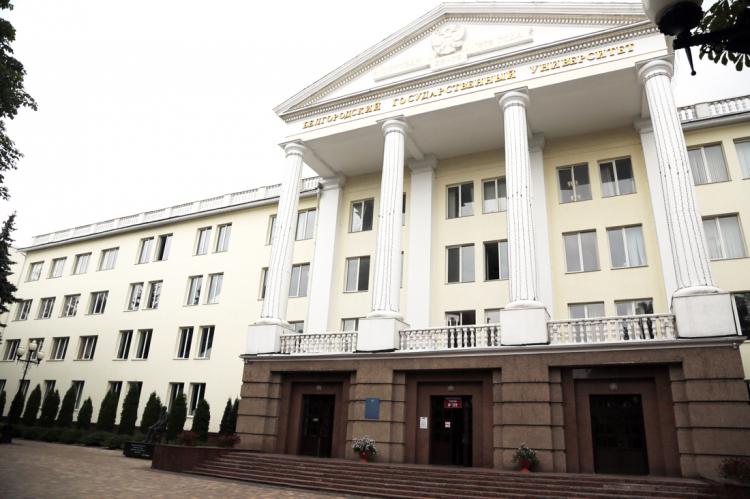 Выпускница НИУ «БелГУ» вошла в число победителей федеральной программы для педагогов
