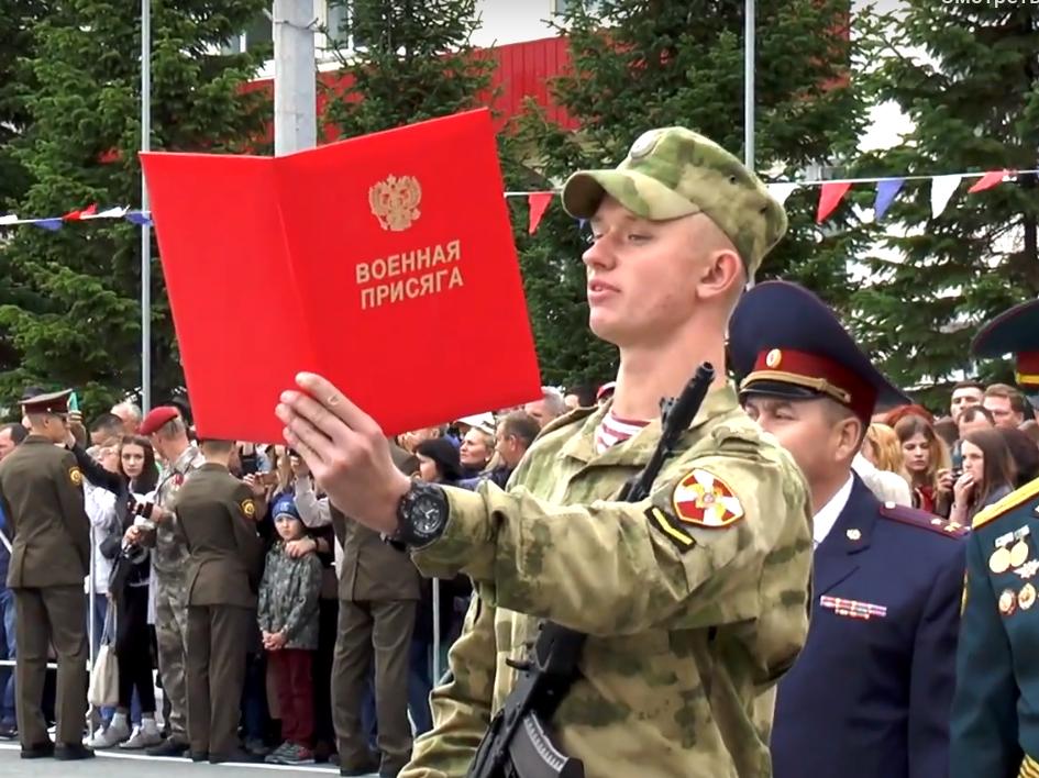 Росгвардия Томской области приглашает молодых людей к поступлению в вузы Росгвардии