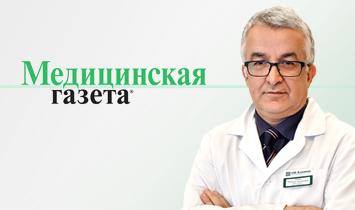 Онкохирург «СМ-Клиника» дал интервью «Медицинской газете»