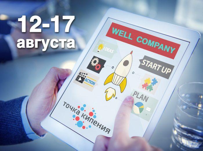 КБГУ поможет пройти от стартапа к успешной компании!