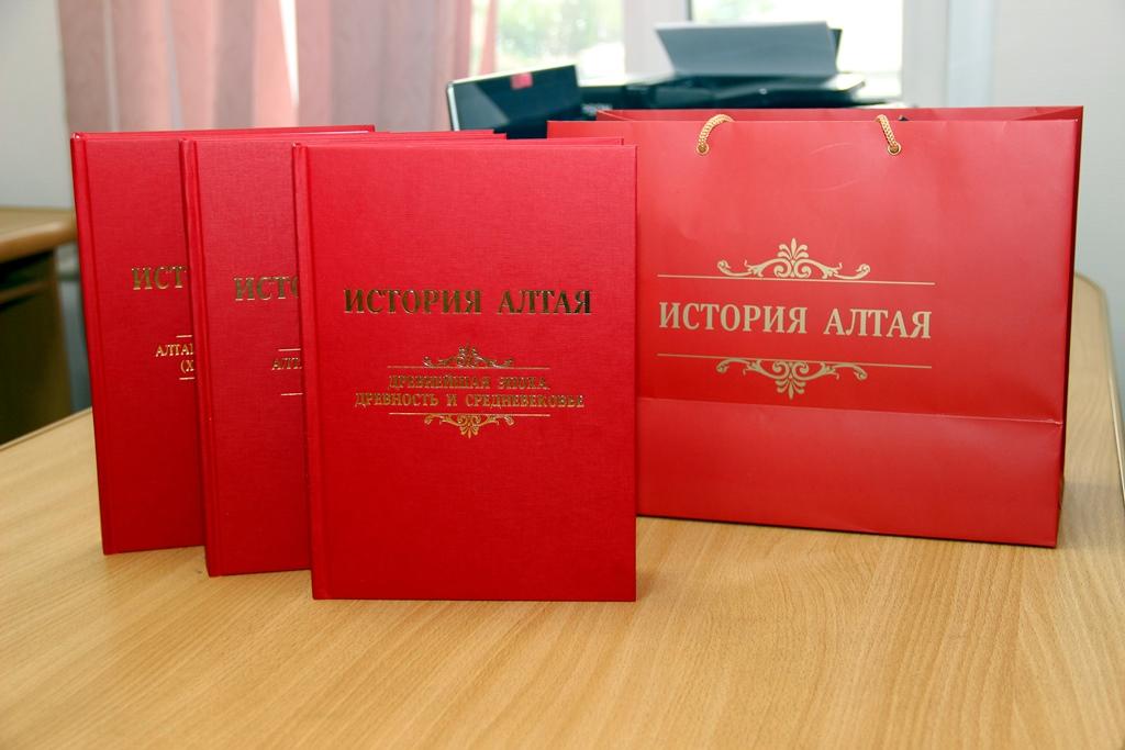 В АлтГУ состоится презентация уникального научно-популярного издания «История Алтая»