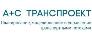 «А+С Транспроект» поможет Челябинску эффективнее моделировать транспортные потоки
