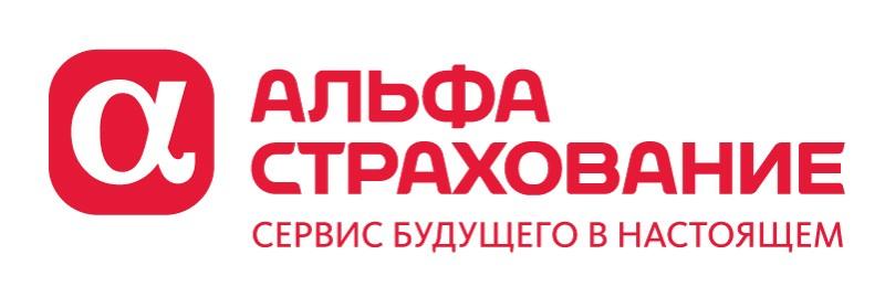 «АльфаСтрахование» выплатила клиентам более 300 тыс. руб. «кэшбэка» за аккуратное вождение