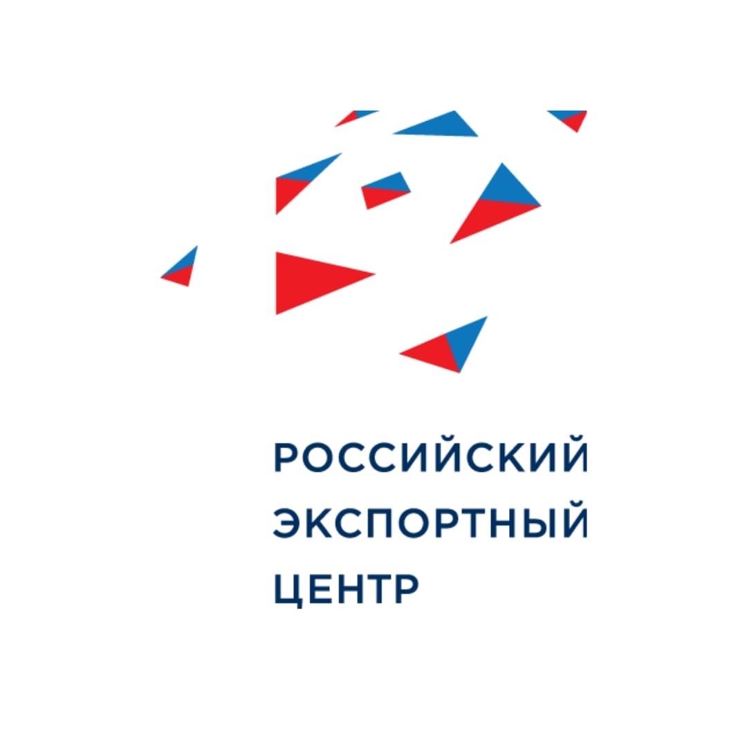 Лучшего экспортера выберут в Новосибирске
