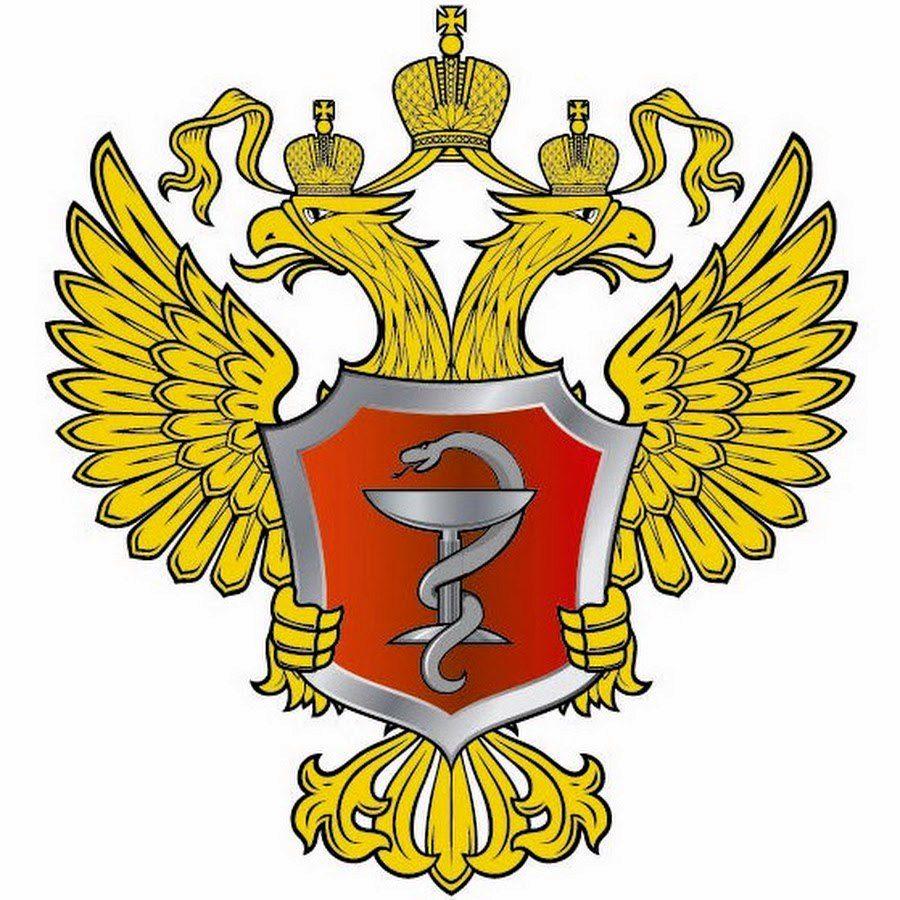 Минздрав Калмыкии