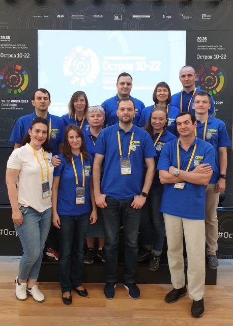 Сборная НГУЭУ вошла в топ-7 лучших команд на федеральном интенсиве «Остров 10-22»