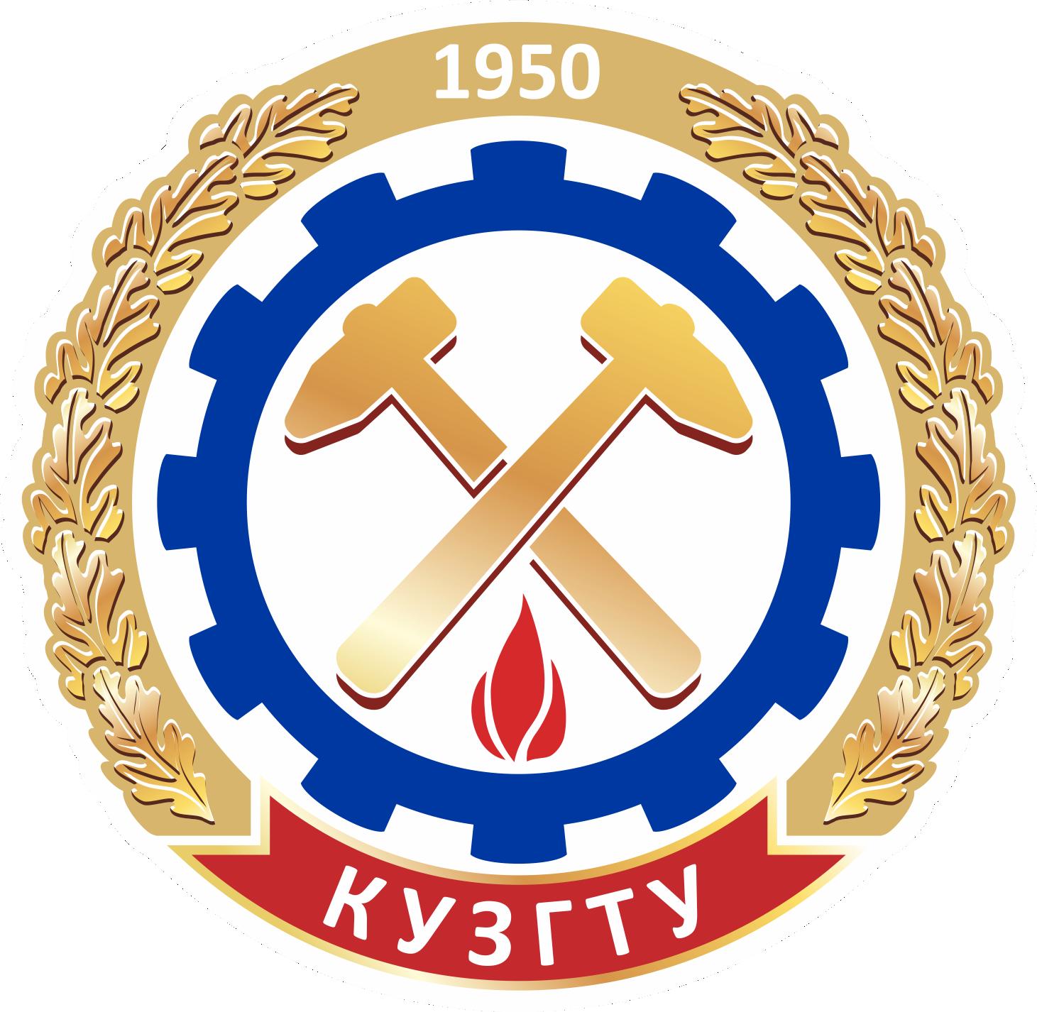 Кузбасский государственный