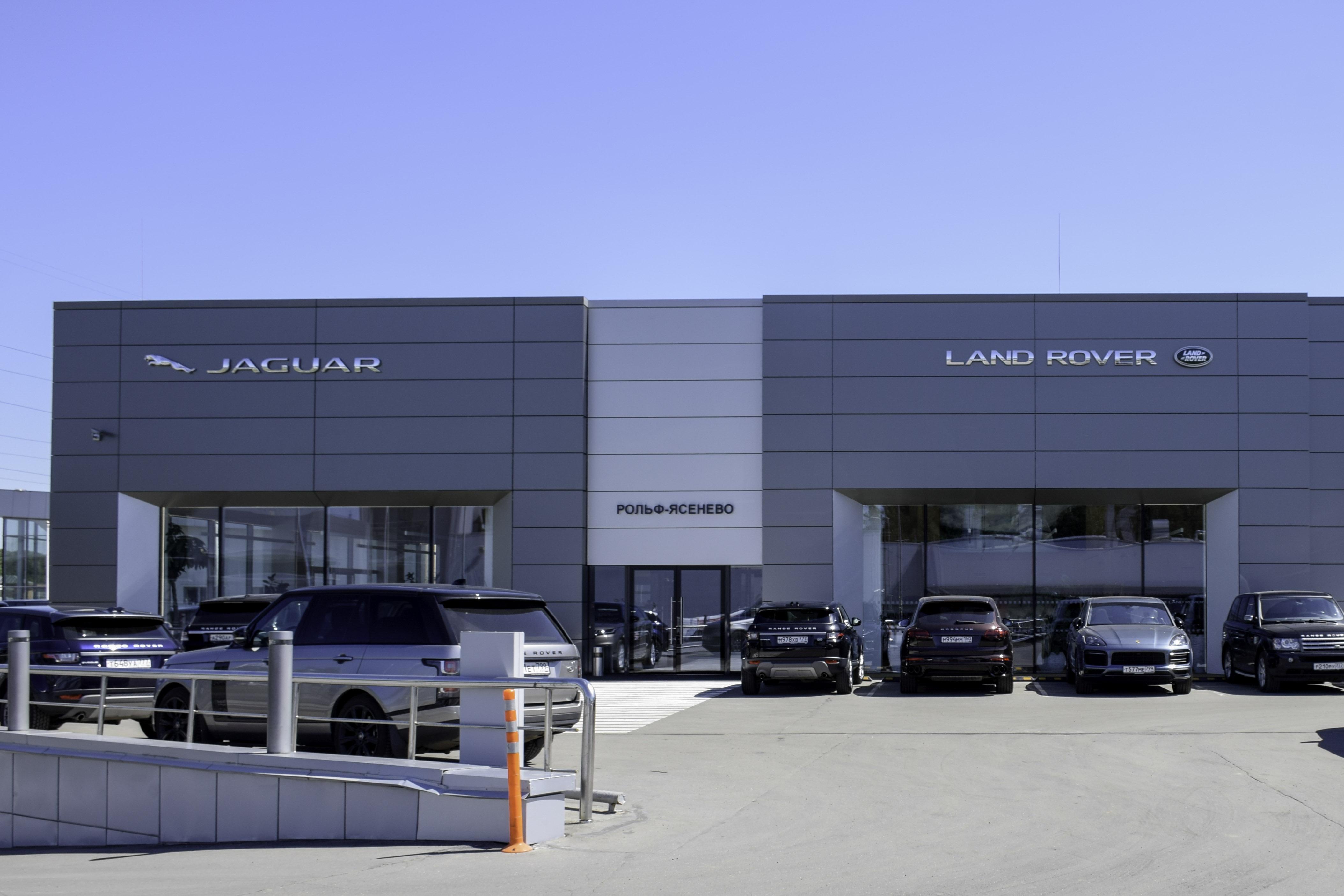 Jaguar Land Rover РОЛЬФ Ясенево: новые возможности