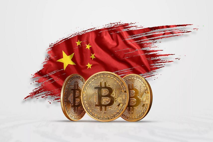 China will test its digital currency in large-scale commercial transactions