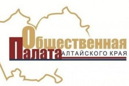Преподаватель АлтГПУ вошла в новый состав Общественной палаты Алтайского края