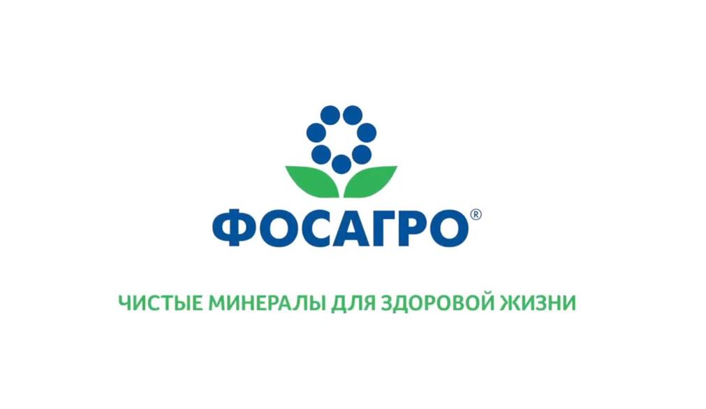 ФосАгро провела День поля в Краснодарском крае