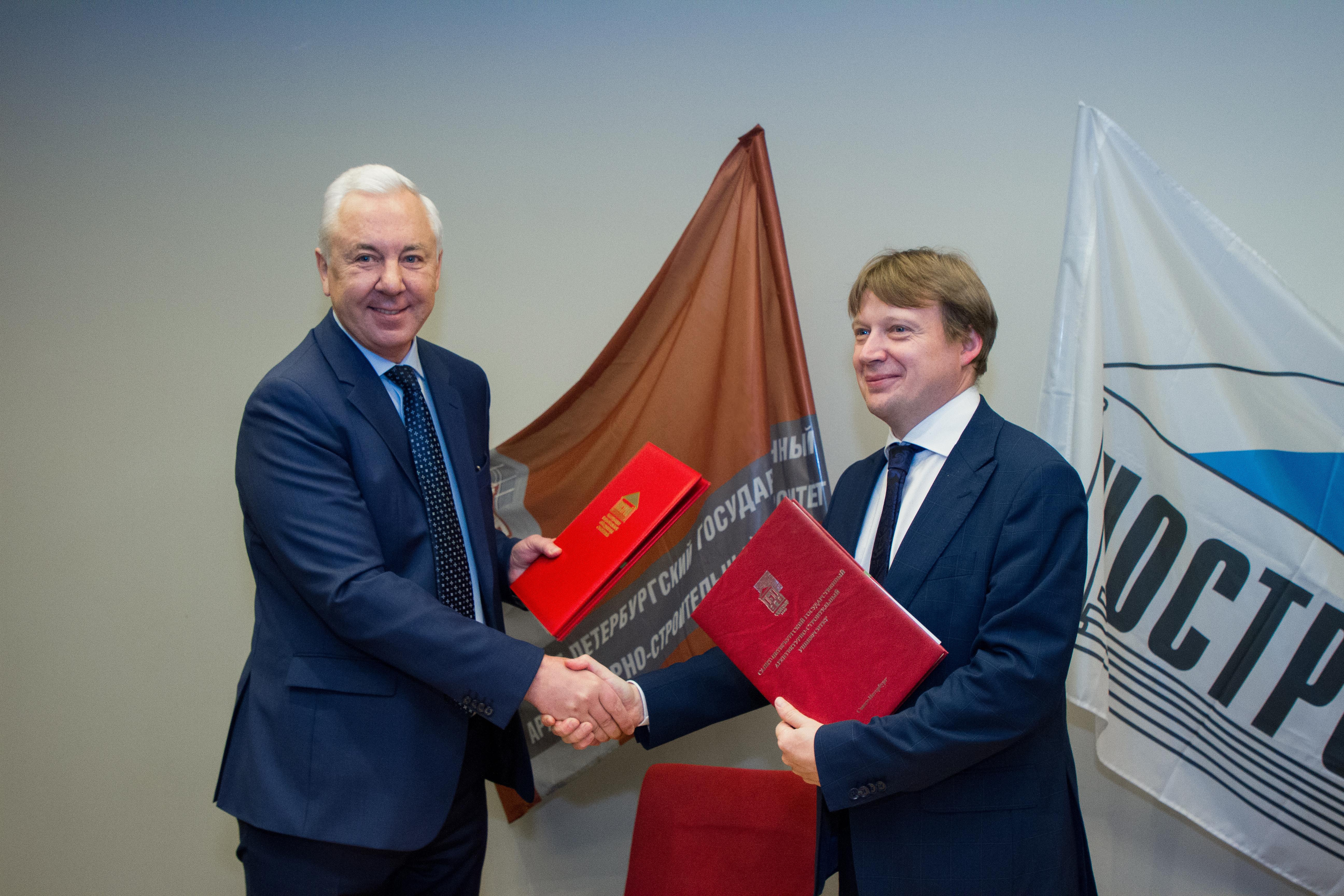 СПбГАСУ и НОСТРОЙ подписали Соглашение о сотрудничестве