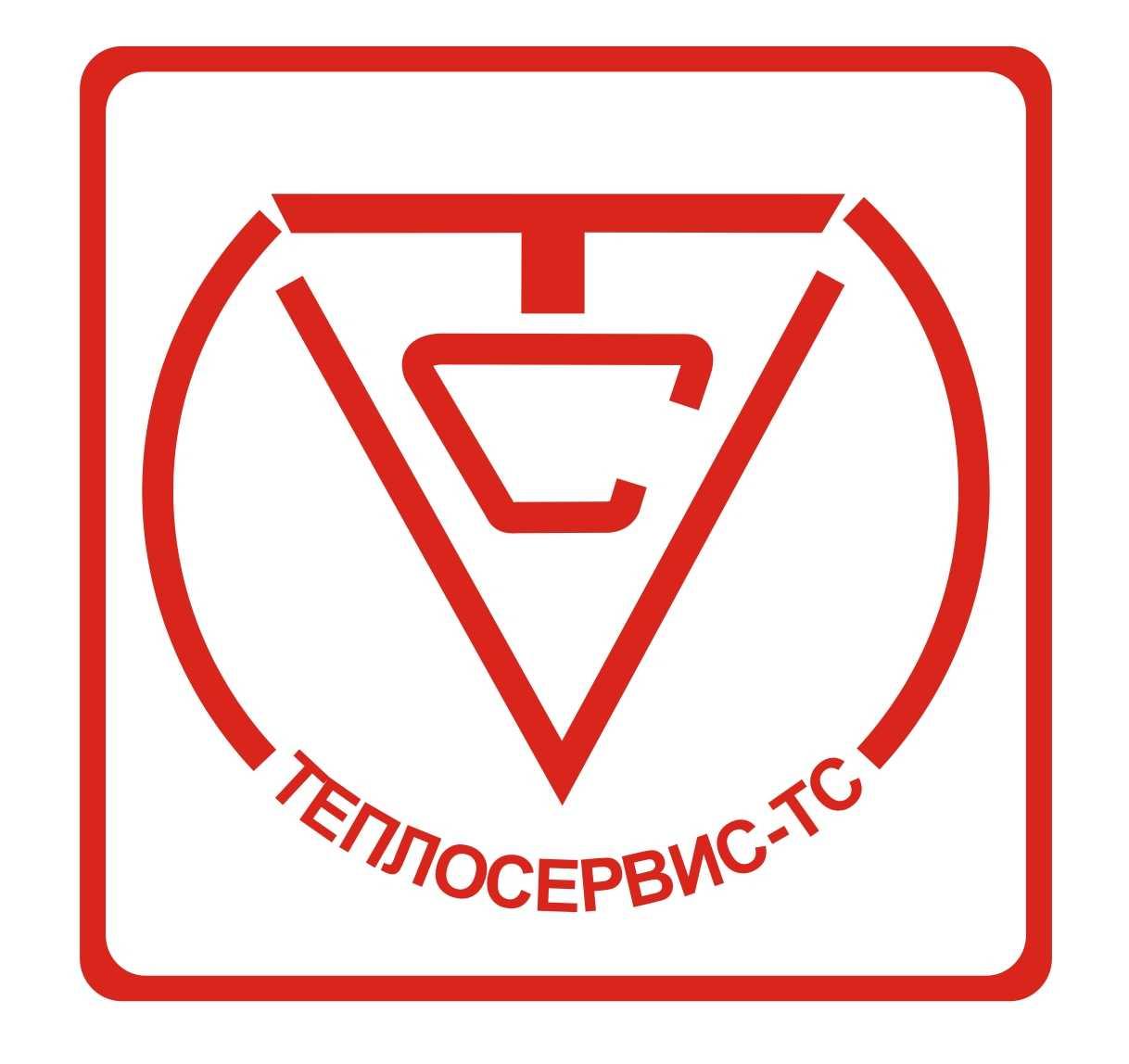 "ООО ""Теплосервис-ТС"""