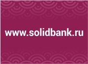 Солид Банк сообщает об увеличении уставного капитала
