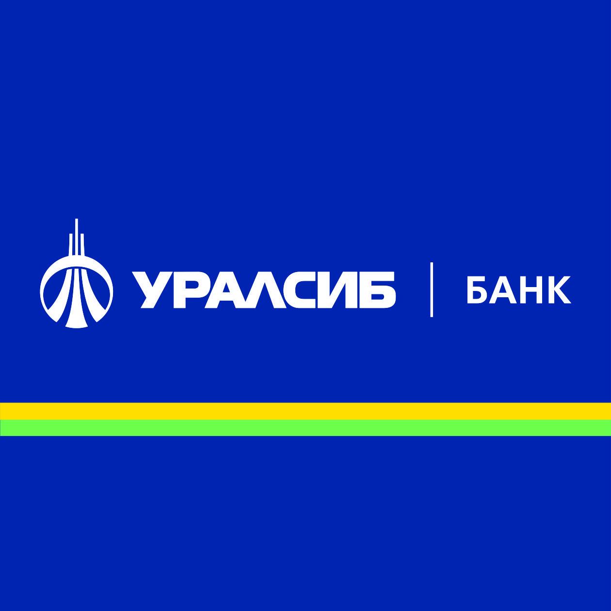 Банк УРАЛСИБ вошел в ТОП-10 лучших Интернет-банков для бизнеса   в странах СНГ и Кавказа