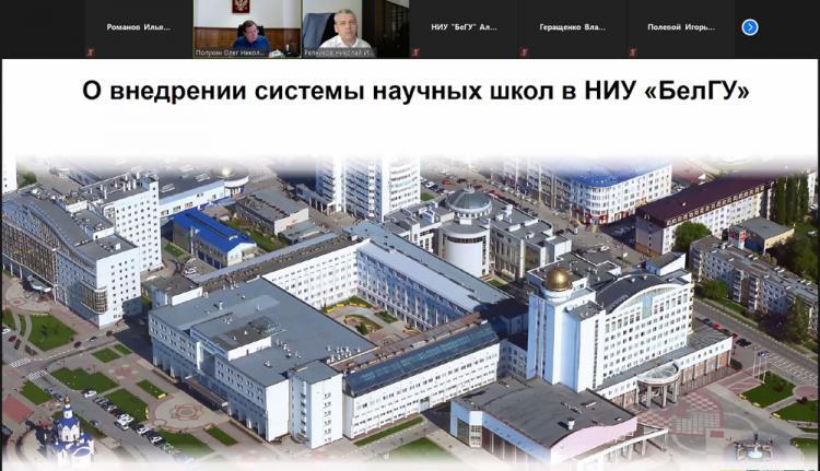 В приоритете – создание и функционирование научных университетских школ